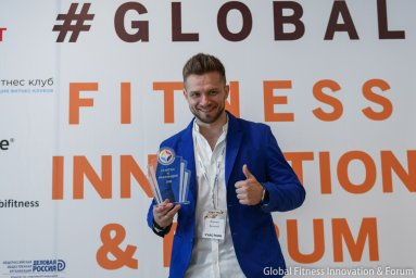 Global Fitness Innovation & Forum