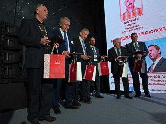 XII Международный Навигационный форум