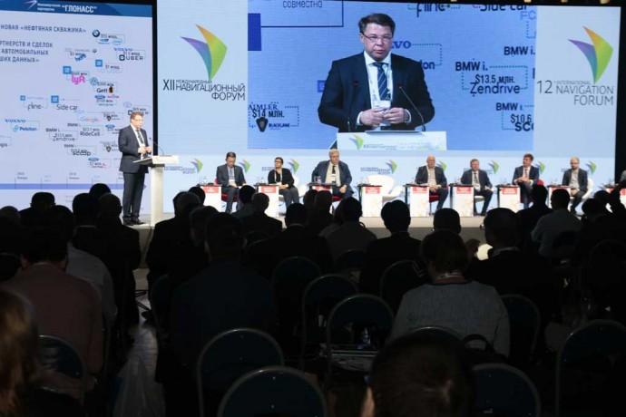 Экспертное обозрение по итогам XII Международного навигационного форума (апрель 2018 года)