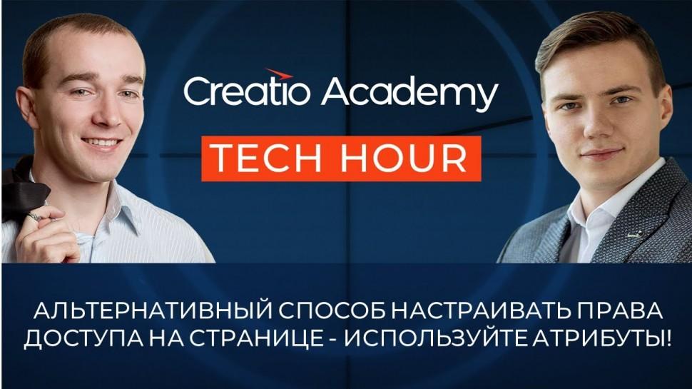 Террасофт: Tech Hour: Разработка нового индикатора полноты в страницах