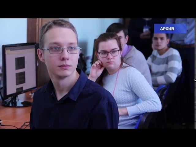 Разработка iot: Образовательные программы IT Академии Samsung - видео