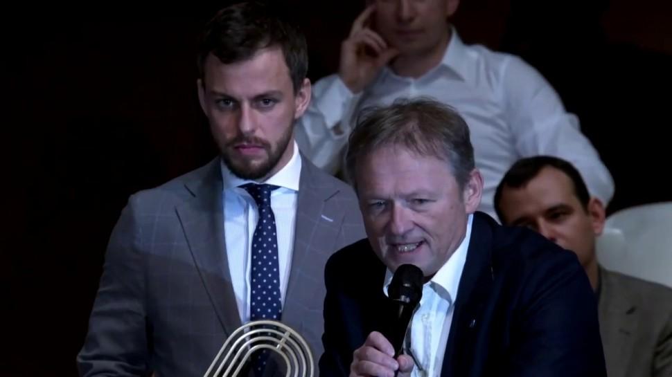 GroupIB: Церемония награждения Ильи Сачкова