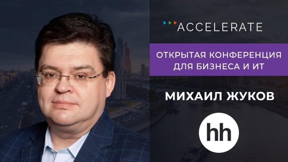 Террасофт: Михаил Жуков. Интервью