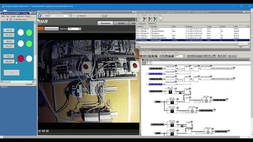 АСУ ТП: Дистанционный лабораторный комплекс «АСУ ТП, телемеханика, МЭК 61850, SCADA …» - видео