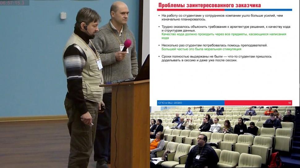 PHP: Привлечение студентов к разработке свободной системы RunaWFE … амках проектного командного обуч