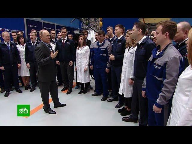 Цифровизация: Путин назвал главный путь развития российской экономики - видео