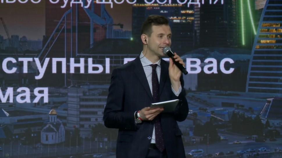"Пленарная сессия ""Электричество 4.0"" Innovation Summit Moscow 2021   Schneider Electric - видео"