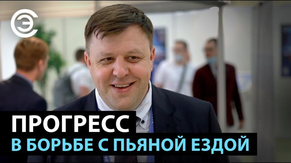 soel.ru: Прогресс в борьбе с пьяной ездой. Виктор Владимирович Юров, «НИИМА Прогресс» - видео