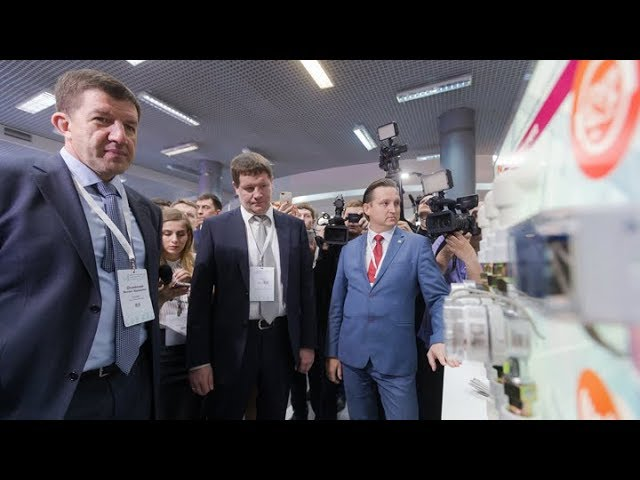 Цифровизация: Эксперты со всей России обсуждают цифровизацию жизни в Екатеринбурге - видео