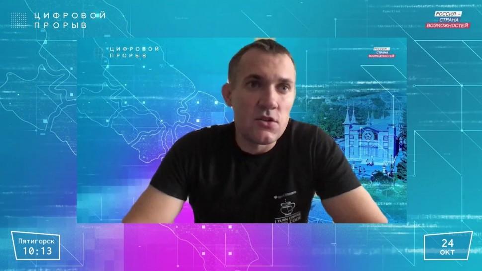 Цифровой прорыв: Команда RnD. Сергей Дорошенко - видео