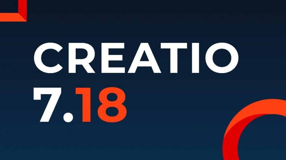 Террасофт: Презентация новой версии CREATIO 7.18