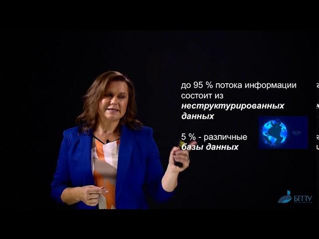 Цифровизация: Цифровизация Филиппова Анна Сергеевна - видео
