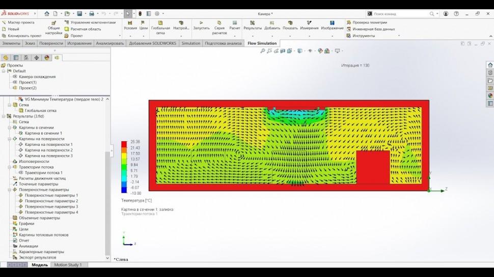 CSoft: Простой расчет в SOLIDWORKS Flow Simulation - видео - SOLIDWORKS