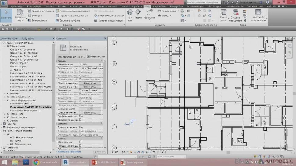 Autodesk CIS: Обновление шаблона АР для Revit. Принципы работы с новым шаблоном