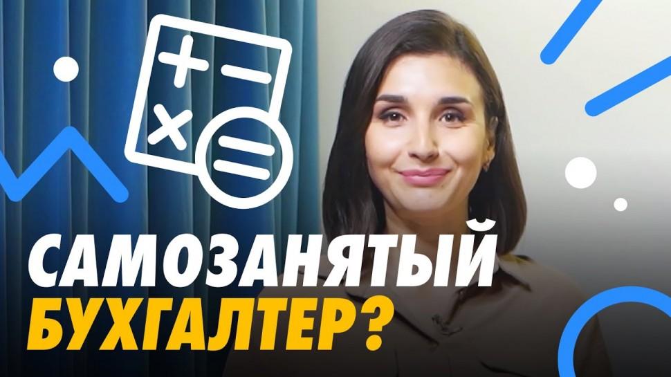 СКБ Контур: