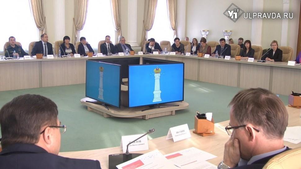 Цифровизация: В Ульяновской области с бюрократией справятся цифровизация и регуляторная гильотина -