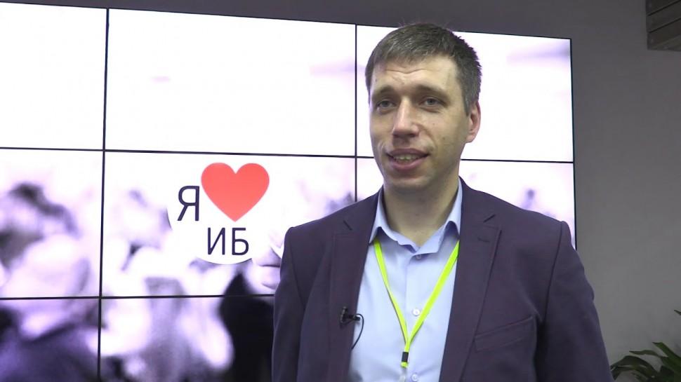 Экспо-Линк: Павел Луцик о Код ИБ 2020 | Нижний Новгород - видео