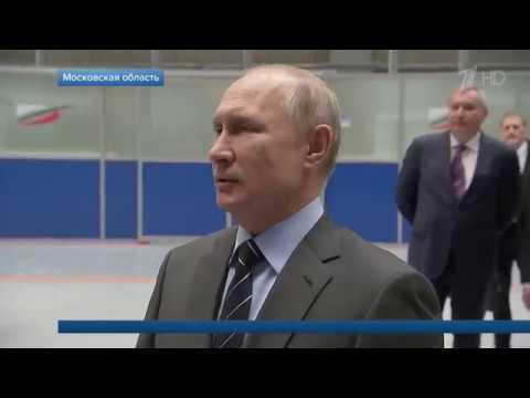 Цифровизация: Путин заявил об отставании космической отрасли в цифровизации - видео