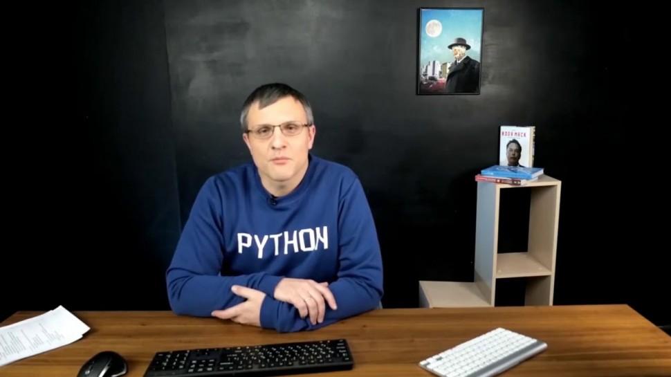 Python: Python-разработчик (курс Python/часть 1): Введение. Skillbox - видео