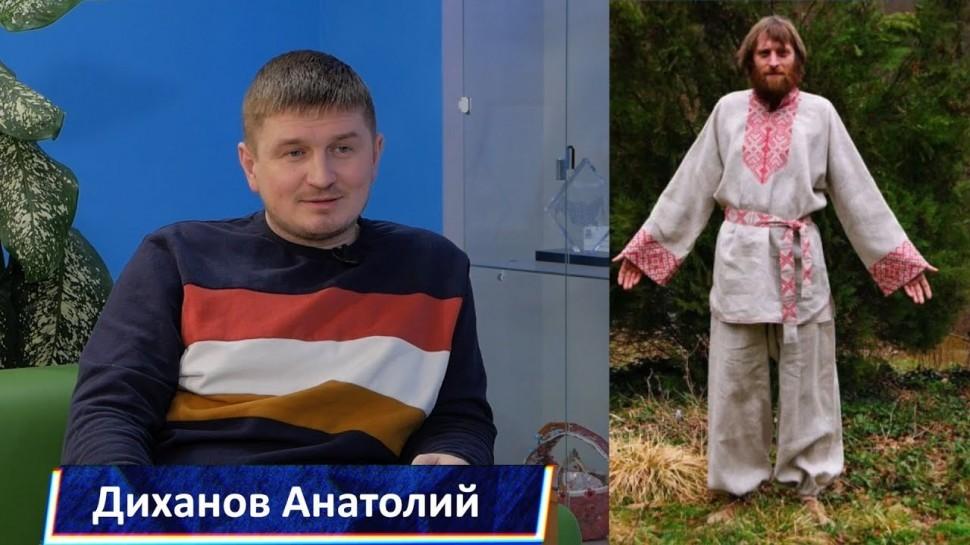 #моИТвои: ИТ-туризм в Череповце. Релиз 1.4. Серия 2
