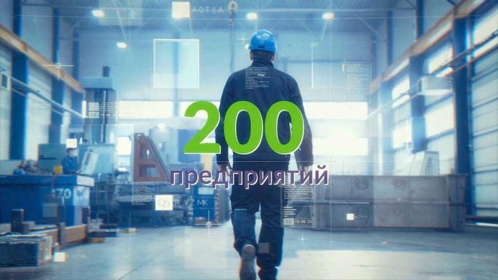 Цифра: Компания Цифра: IIoT & industrial AI
