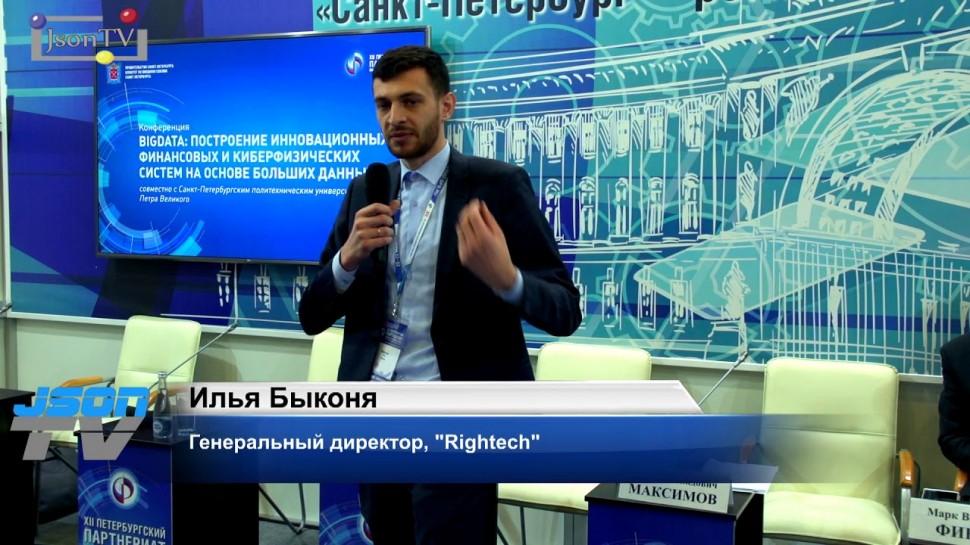 JsonTV: XII Партнериат. Илья Быконя, Rightech: Big Data в интернете вещей