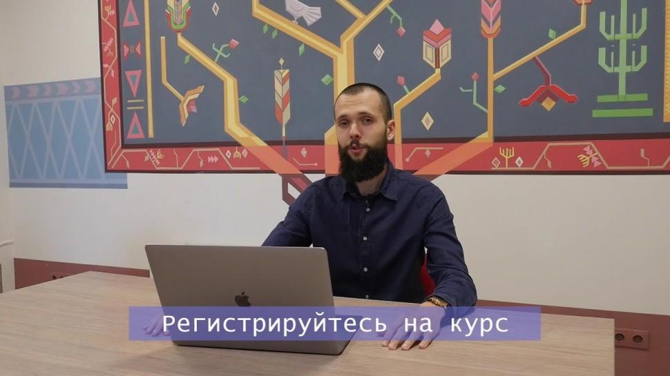 C#: Презентация курса основы .NET-разработки и языка C# - видео