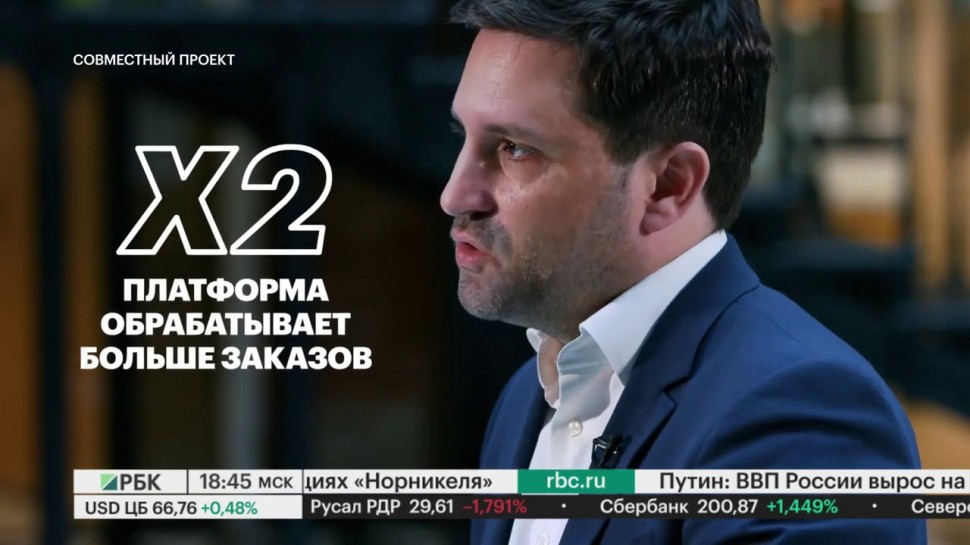 """Novardis: Реализация платформы SAP Commerce в компании """"Рив Гош"""""""