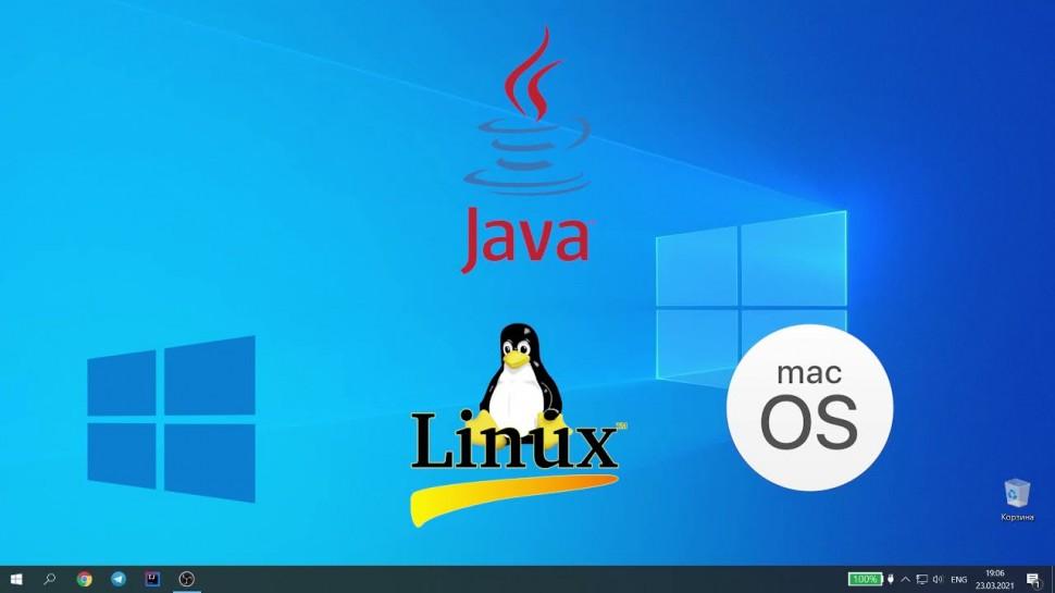 J: Старт разработки на Java - изучаем программирование и пишем первое консольное приложение [DEVPRO]