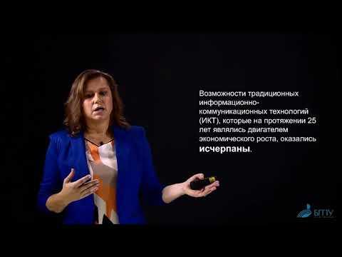 """Цифровизация: Филиппова Анна Сергеевна - """"Цифровизация"""" - видео"""