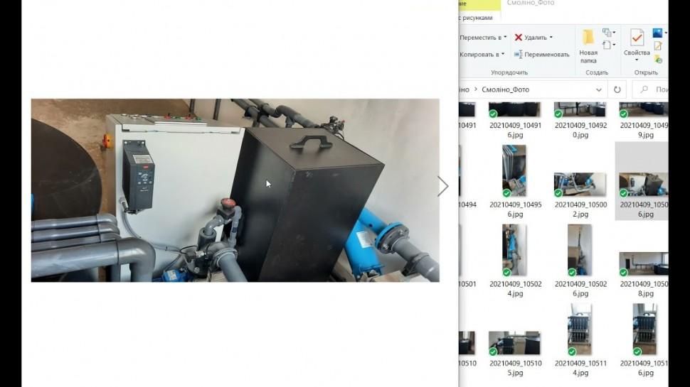 SCADA: Sercom и смесительный узел - видео