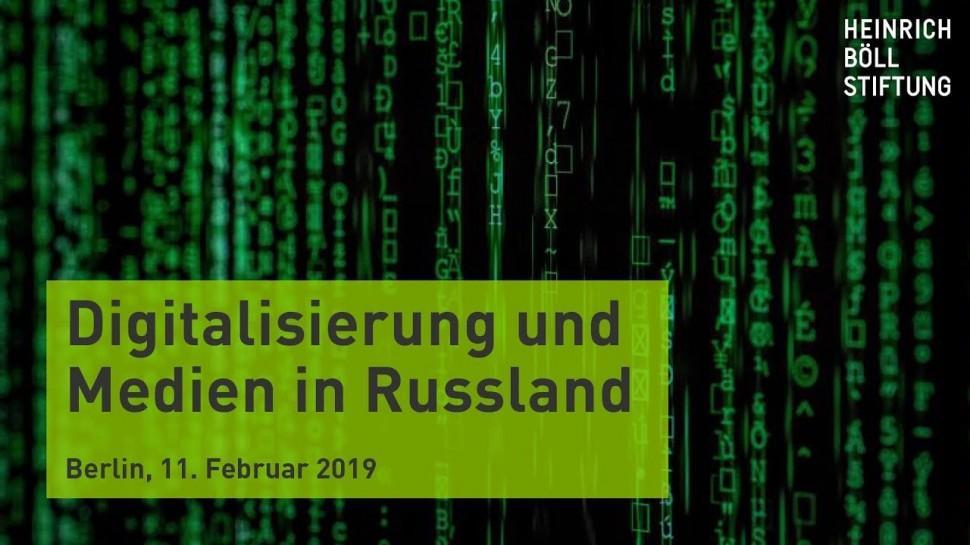 Цифровизация: Цифровизация и медиа в России – новые шансы для гражданского общества? (1/2) - видео