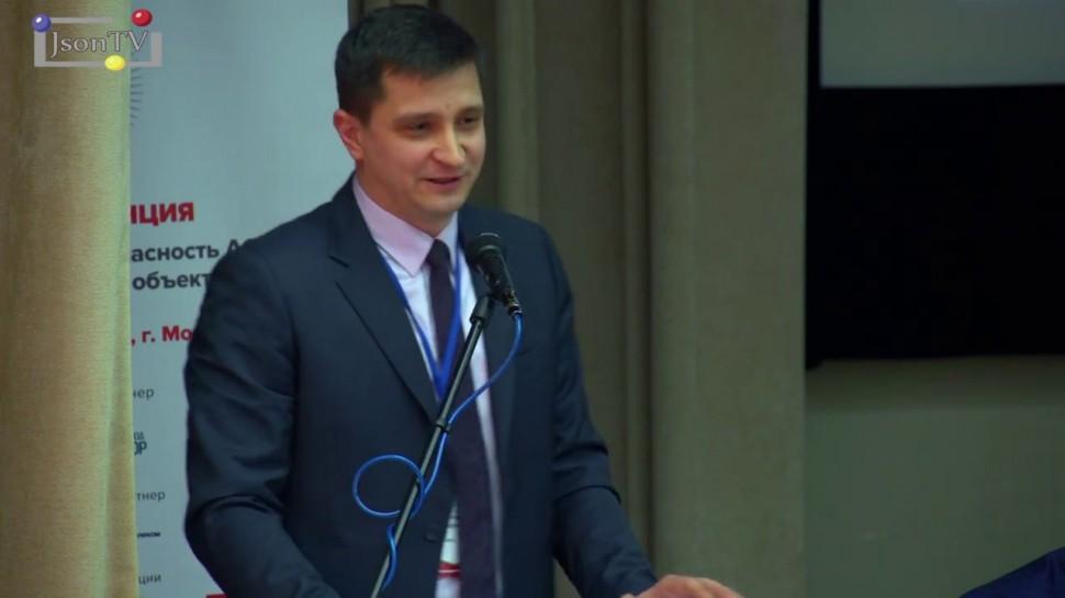 JsonTV: ИБКВО 2019. Кирилл Акимов. НКЦКИ: Доносите информацию о ваших ресурсах до нас