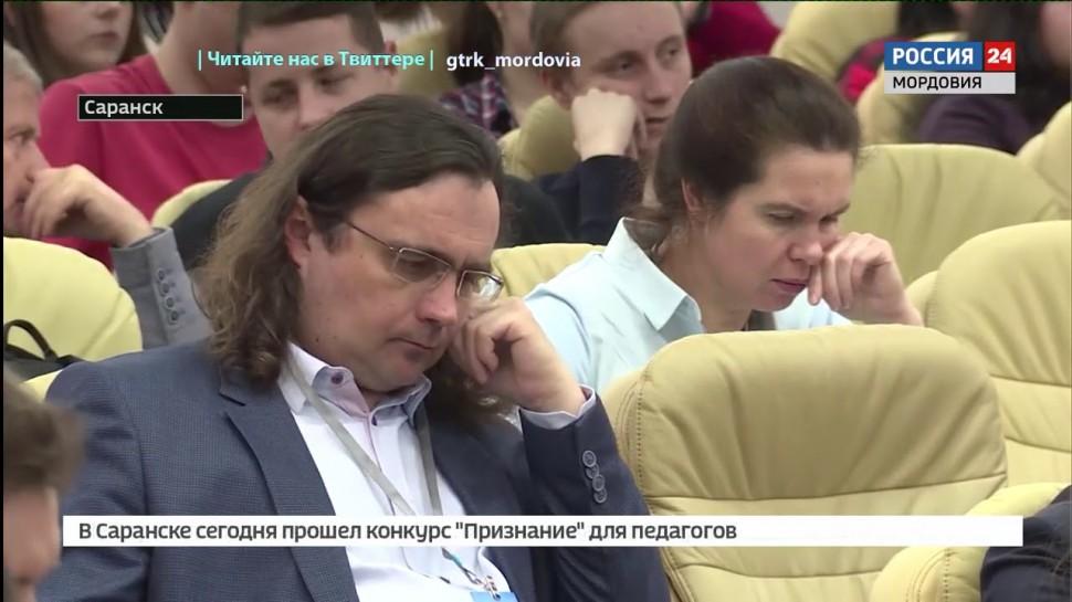 Ассоциация кластеров и технопарков: В Мордовии обсудили будущее развитие технопарков России