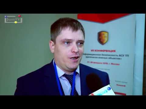 JsonTV: ИБКВО 2019. Владимир Карантаев. Ростелеком-Solar: Информационная безопасность