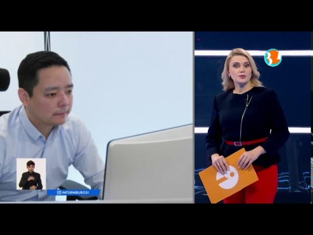 Цифровизация: Цифровизация в госорганах отстаёт из-за слабых IT-специалистов – Багдат Мусин - видео