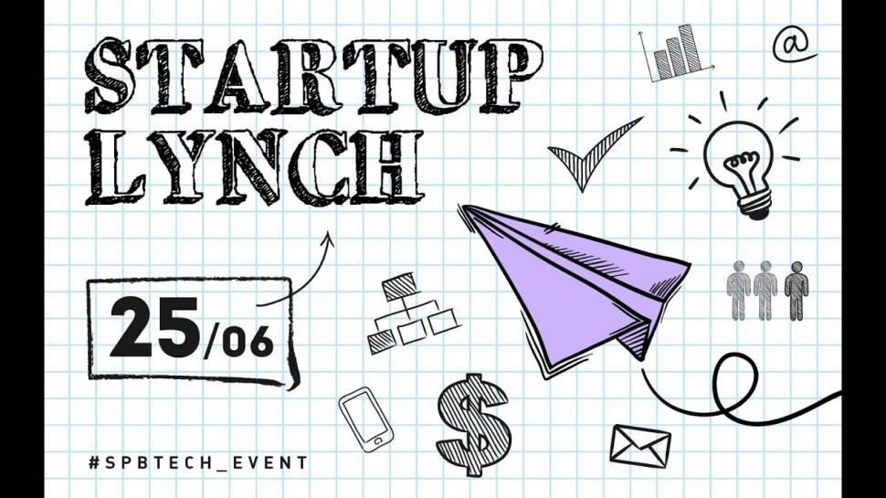 5 стартапов на Startup Lynch в июне