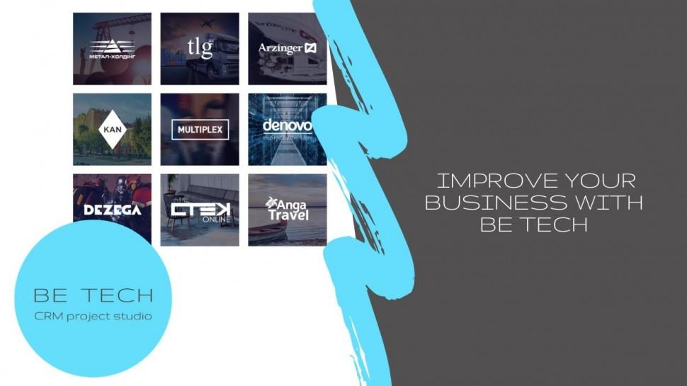 Be Tech: Теперь мы - Be Tech - видео