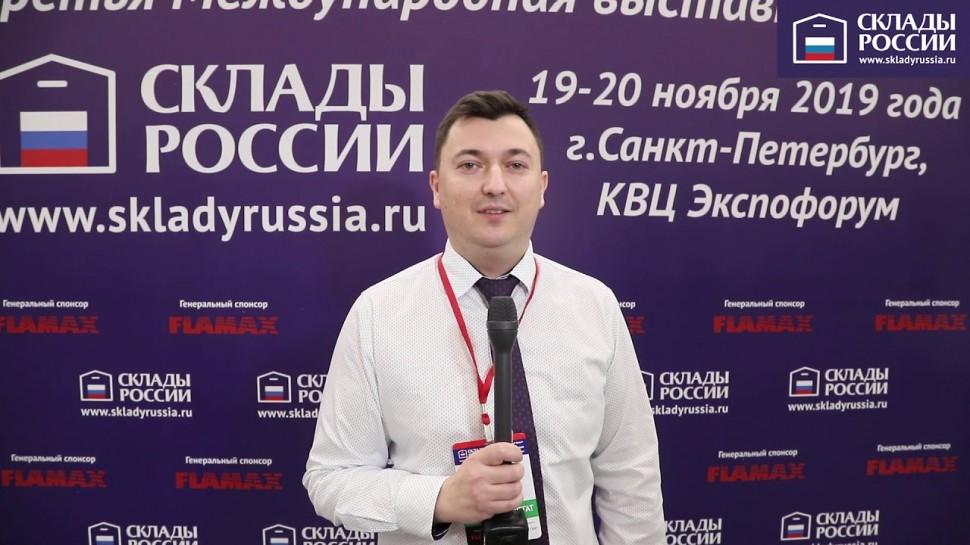 SkladcomTV: AMPERE - участник выставки «СКЛАДЫ РОССИИ» 2019 года! Итоги года!