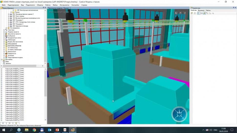 BIM: Model Studio CS Кабельное хозяйство.Урок №6–Взаимодействие в BIM-модели по технологии CADLib П