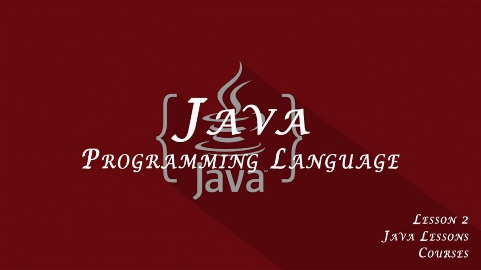 Java: Урок 2 - Установка среды разработки - видео