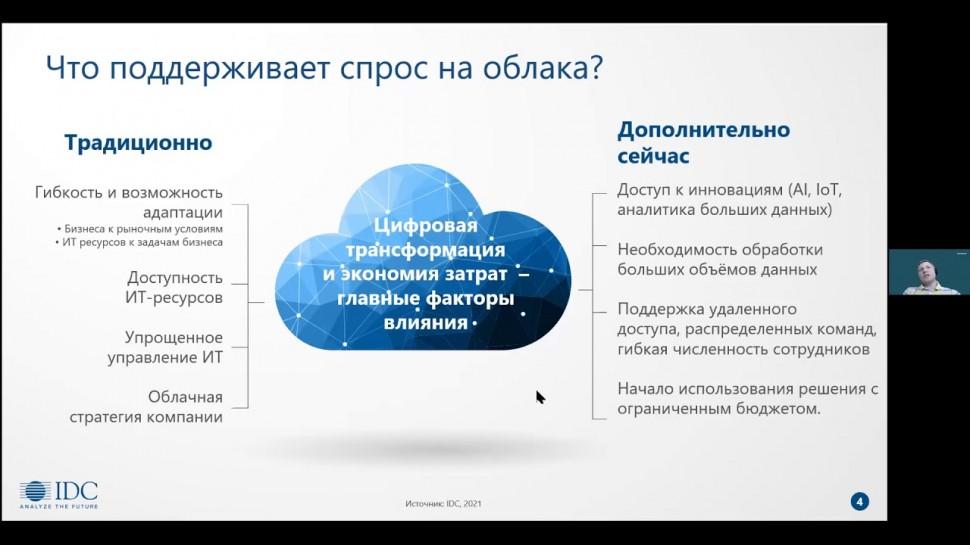 Oracle Russia: cервисная модель для компаний-разработчиков ПО: от абстрактных преимуществ к измеримо