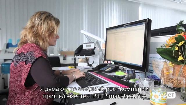 Компании ESET - 25 лет!