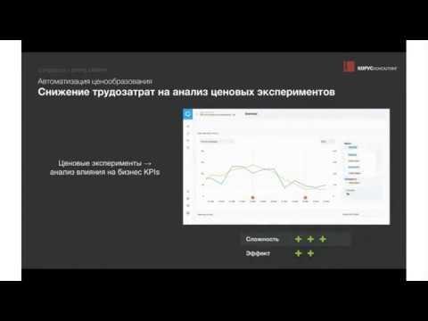 КОРУС Консалтинг: Оптимизация затрат в условиях кризиса