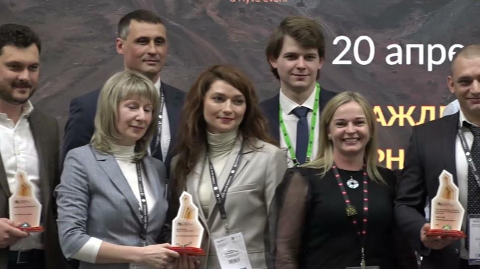 Цифра: MiningWorld Russia: яркие моменты выставки и Форума 20.04.2021