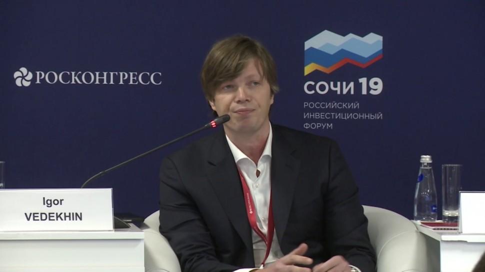 IBS: Игорь Ведехин на РИФ-2019