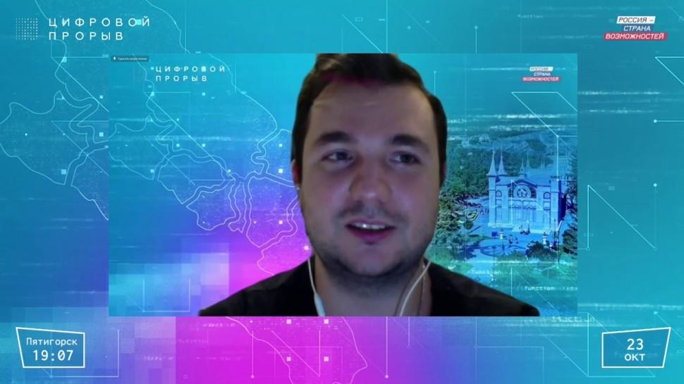 Цифровой прорыв: Участие в Цифровом прорыве 2019. Интервью. Лутковский Роман - видео
