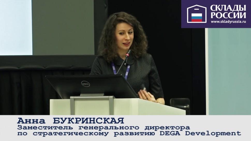 SkladcomTV: Тренды развития индустриальных парков в России в горизонте 10 лет: в чём успех?