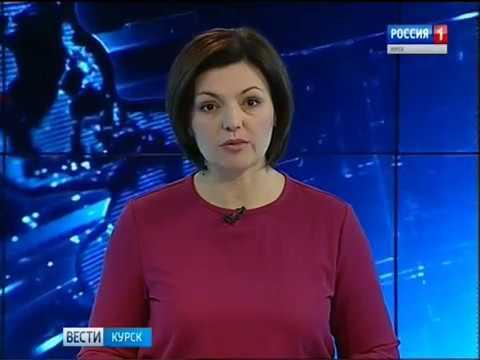 ГИГАНТ – Компьютерные системы: «Курская электронная школа» (репортаж телеканала «Россия 1» в Курске)