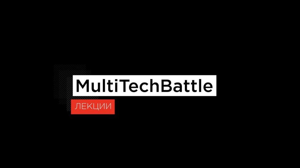 Разработка iot: MTB - Программирование на Ардуино, возможности и ограничения (Э. Петренко) - видео